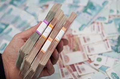 Резервный фонд РФ прекращает свою работу