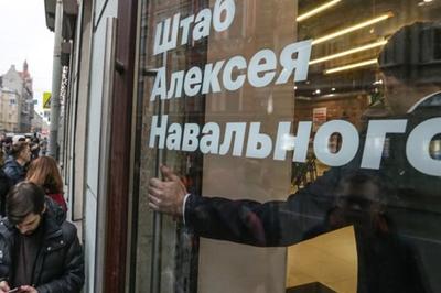 Мещанский суд Москвы удовлетворил иск Министерства юстиции РФ о закрытии фонда «Пятое время года»