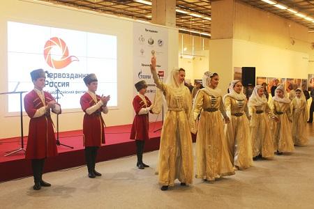 Фестиваль «Первозданная Россия» МЦК «Дагестан»