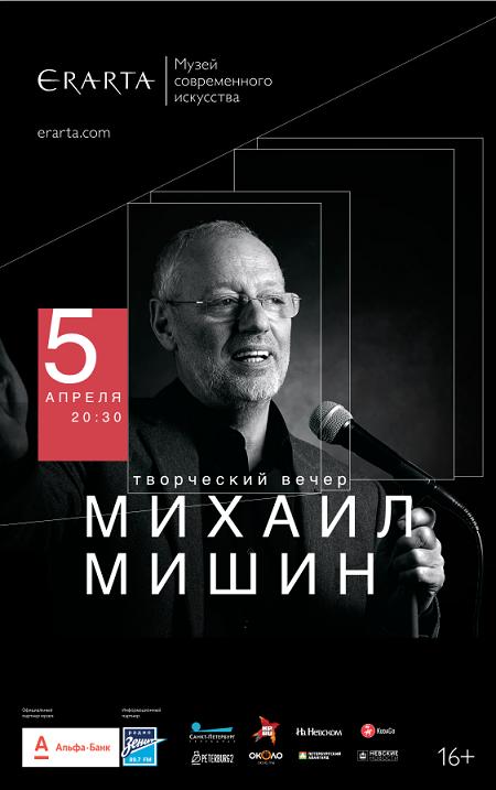 Дню театра и Дню смеха посвящается! 27 марта и 1 Апреля от Михаила Мишина