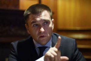 МИД Украины призывает крымчан игнорировать выборы главы российского государства