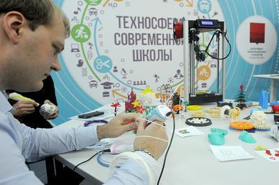 Мэр Москвы рассказал, что в столице будет построена самая большая школа в стране