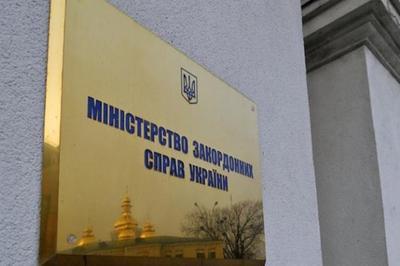 В украинском Кабмине приняли решение прекратить действие документа об экономическом сотрудничестве между Россией и Украиной