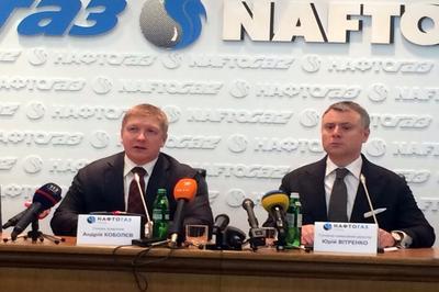 """Украинская компания """"Нафтогаз"""" нашла повод взыскать с «Газпрома» десятки миллиардов долларов."""