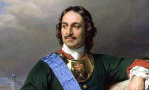 узнать о первом императоре России из источников Президентской библиотеки