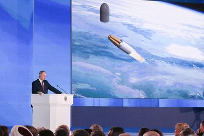 Выступление Путина переименовали в обращение к Вашингтону