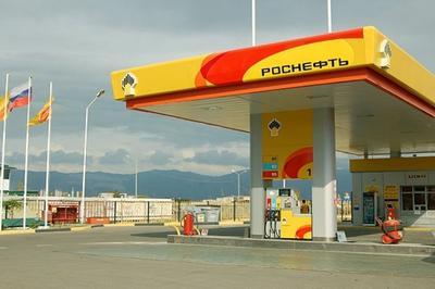 «Роснефть» начала выпуск бензинаАИ 100 наРязанском НПЗ