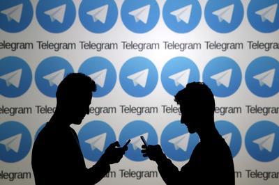 Вчера мошенники воспользовались сбоем в системе мессенджера Telegram и прикарманили крупную сумму в криптовалюте