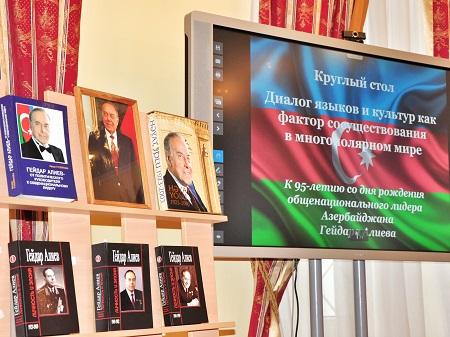 В 2018 году Азербайджан широко отмечает 95-летний юбилей национального лидера Гейдара Алиева