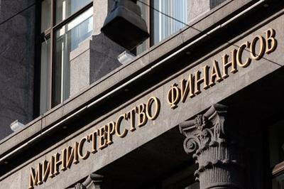 Россия и США не будут участвовать в пополнении капитала Всемирного банка