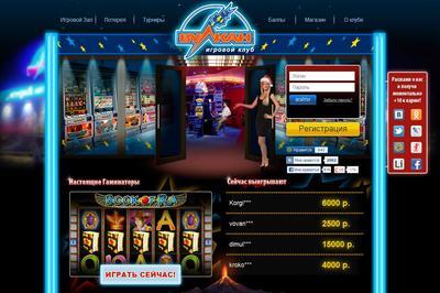 По распоряжению Роскомнадзора заблокированы две сотни онлайн-кинотеатров, рекламирующих интернет-казино