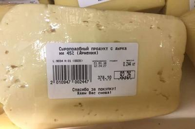 """Из российских магазинов может исчезнуть продукция, называемая """"сырный продукт"""""""