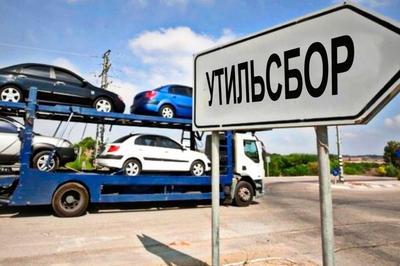 С1апреля вАрхангельской области возрастет утилизационный сбор наавтомобили