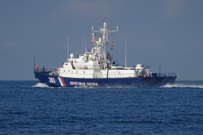 береговая охрана погранслужбы.