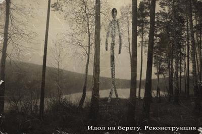 Уральская статуя дьявола может оказаться одним из первых его изображений