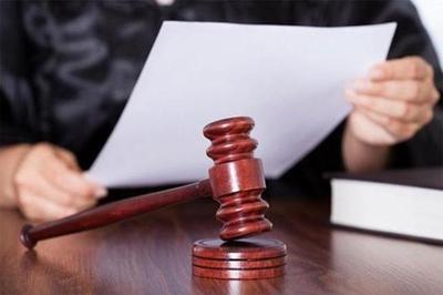 Апелляционной коллегии решение Верховного суда