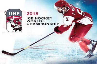Еще одна победа сборной РФ по хоккею. В сухую разбита словацкая команда