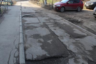 В Московской области скоро исчезнут все ямы во дворах
