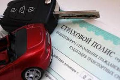 изменениях тарифов ОСАГО прокомментировал Сергей Канаев