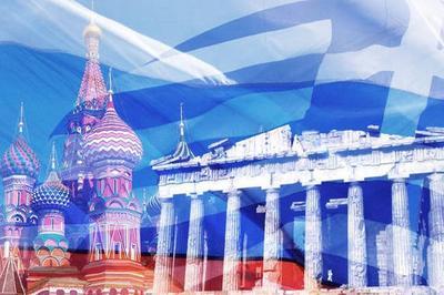В руководстве Греции подтвердили информацию о депортации двух российских дипломатов