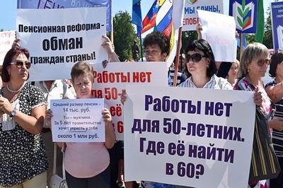 Грандиозная акция, заявленная на 28 июля главой КПРФ, на деле оказалась небольшим собранием