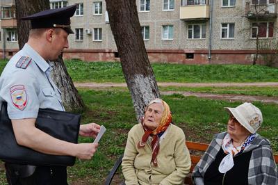 """Доверчивые пенсионеры стали жертвами банды, представляющейся работниками """"Пяторочки"""""""