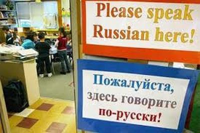 На Украине не все считают, что русский язык необходимо забыть немедленно