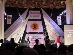 XIII международный фестиваль авторской песни и поэзии, посвященный 85-летию Александра Городницкого