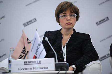 первого зампред ЦБ Ксения Юдаевай
