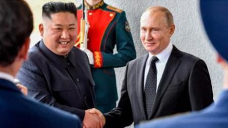 Встреча Путин и Ким Чен Ын 2019