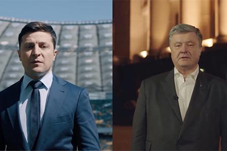 Порошенко Зеленский выборы в Украине