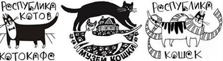 День празднования эрмитажного кота