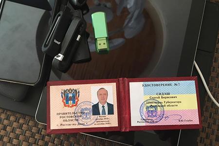 Задержан заместитель губернатора Ростовской области