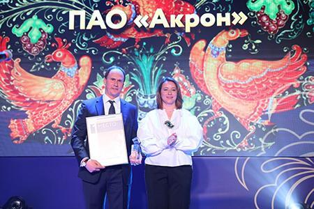 церемония открытия ПМЭФ-2019