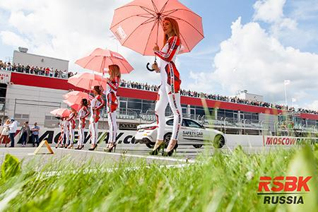 5 этап RSBK - ADM Raceway (Мячково)