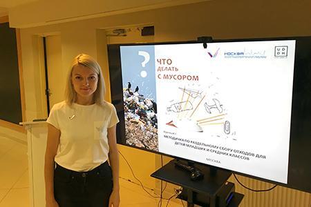 Московские активисты ОНФ создали методичку для школьников – как правильно сортировать мусор