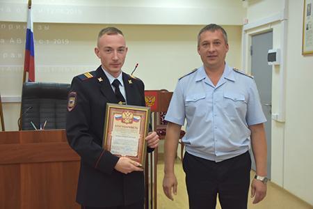 Руководство УВД по ТиНАО поздравляет с профессиональным праздником сотрудников патрульно-постовой службы