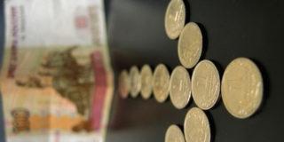Сергей Миронов: «Банковский роуминг» — часть системы поборов, разрушающих единство страны