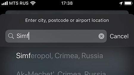 Apple меняет карту Крыма, чтобы удовлетворить требования России