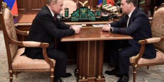 Российское правительство подало в отставку
