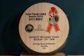 Московский зоопарк приглашает Вас на вручение международной панда-премии