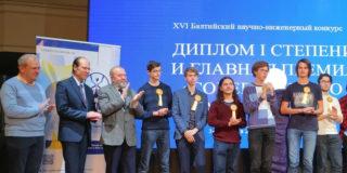 Итоги XVI Балтийского научно-инженерного конкурса