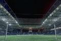 В селе Ансалта Дагестана появится футбольный стадион