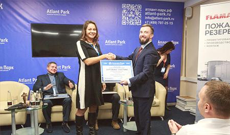 «АТЛАНТ-ПАРК» объединил участников складского рынка Московской области