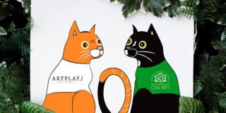Онлайн-флешмоб «Весенний кот» запустили «Аптекарский огород» и центр дизайна Artplay