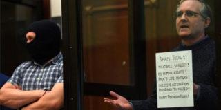 Пол Уилан, бывший морской пехотинец США, заключен в тюрьму в России по обвинению в шпионаже