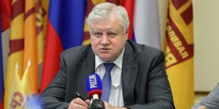 Социальный характер российского государства приобретает новое качество
