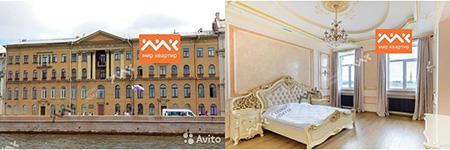2-к квартира, 102 м², 67 900 000 руб.