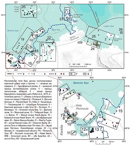 База данных уровня морей западного сектора Российской Арктики создана географами МГУ