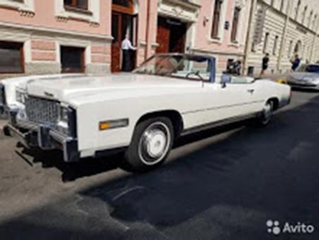 Cadillac Eldorad